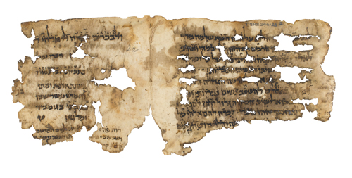 This bit of vellum from the Cairo Geniza was written in Iran early in the 10th century and  contains the end of the biblical book of Nehemiah, vocalized with Babylonian vowel signs. Photo: Cambridge University Library T-S NS 246.26.2